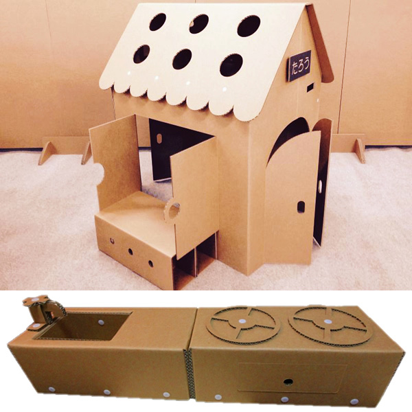 Myダンボールハウス+キッチンセット