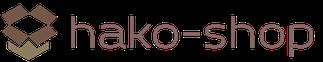 ハコショップ