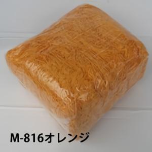 M-816